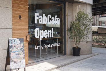 Interesante artículo en Yorokobu.es sobre el FabCafe de Tokio
